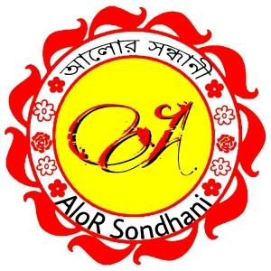আলোর সন্ধানী AloR Sondhani